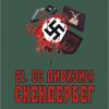 21 SS divizija Skenderbeg