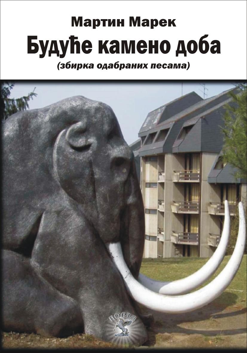 buduce_kameno_doba